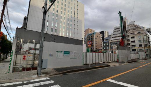 (仮称)大阪市中央区内本町2丁目計画の状況 20.09【2023年3月竣工】