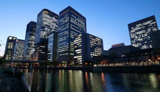SBIがデジタル証券の取引所を新設!大阪・神戸に拠点を置くことを出資条件にフィンテック企業に投資!