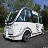 万博公園で自動運転車の実証試験を実施。透明ディスプレイに情報を表示してアバターがガイドを行う未来カー!