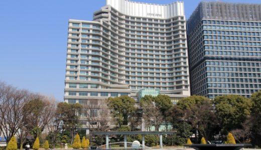 フォーブス・トラベルガイド 2021(2020年秋暫定版)発表!日本の5つ星ホテルは10軒!需要喚起の為に暫定版を公表