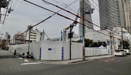 (仮称)港区弁天4丁目集合住宅  建設工事の状況 20.10【2023年03月竣工】