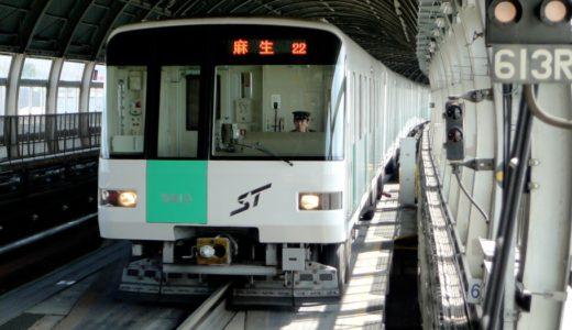 札幌市営地下鉄-駅別乗降客数ランキング 【2018年最新版】