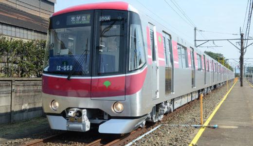 東京都営地下鉄-駅別乗降客数ランキング 【2018年最新版】