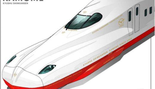 長崎行き九州新幹線西九州ルート 列車名は「かもめ」に決定!車両はN700S