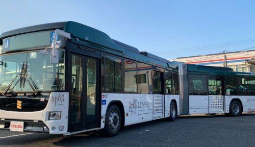 「神都ライナー」伊勢神宮アクセス改善、三重交通が国産連節バスを導入!