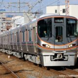 JR西日本ー駅別乗降客数ランキング・ベスト50【2019年度最新版】