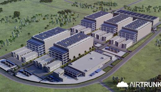 大和ハウスが日本最大のデータセンターパークを建設!千葉ニュータウン内に最大15棟、延床約33万㎡、1000億投資