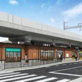 トート阪急洛西口の第 3 期エリアの出店テナントが決定!2021年 2月頃に全体開業へ