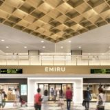 「エミル高槻」が11月20日にオープン!阪急高槻市駅「ミング・阪急高槻」が名称変更の上、大規模リニューアル