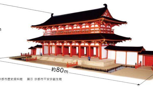 平安京の羅城門を原寸大で復元を目指す。京都の文化人ら構想、協力呼びかけ木造建設を念頭に