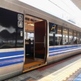 有料座席サービス 新快速「Aシート」に 期間限定で指定席を設置!「e5489」限定で600 円