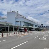 鹿児島空港旅客ターミナルビル