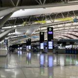 関西国際空港リノベーション計画がコロナの影響で着工が半年遅れ、約1千億円の投資額は変更無し