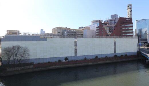 【再開発の卵】日本経済新聞社大手前別館解体工事の状況 21.01