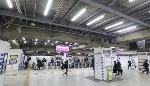 JR西日本ー京橋駅リニューアル工事の状況 21.01
