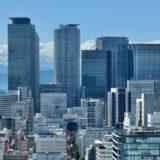 名古屋テレビ塔からみた名古屋駅周辺の摩天楼 2020