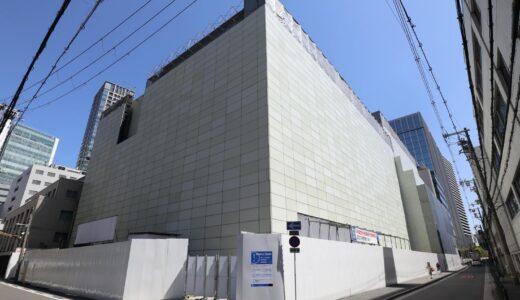 【再開発の卵】古河大阪ビル本館・西館解体工事の状況 21.04 【三井不動産レジデンシャルが取得】