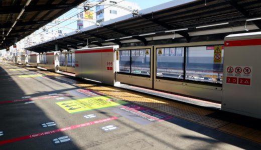 JR鶴橋駅ー環状線ホームの可動式ホーム柵(ホームドア)設置工事の状況 20.12