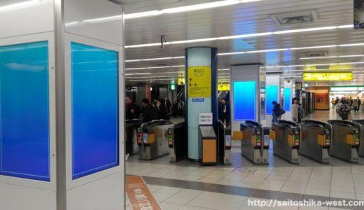 大阪難波駅のデジタルサイネージで、DOOHのインプレッション(視認数)に基づく広告配信に向けた実証実験を開始