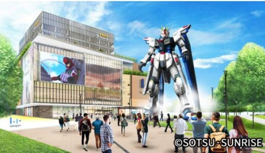 中国に「ららぽーと上海金橋」が進出、実物大フリーダムガンダム立像 も登場!【2021 年春開業予定 】