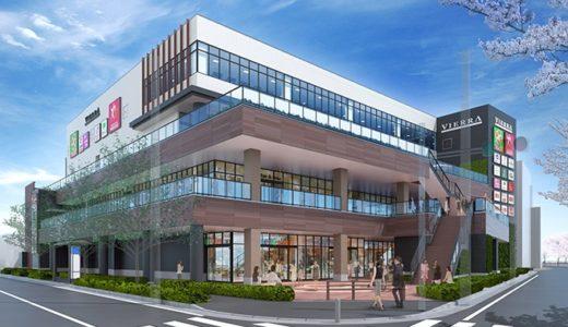 JR西日本不動産開発が横浜市に商業施設「ビエラ」を出店!横浜市旧南区総合庁舎跡地開発プロジェクト 2022年秋頃オープン