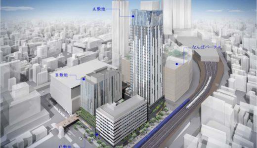 (仮称)センタラグランドホテル大阪が建設される難波中二丁目開発計画「A敷地」の状況 20.11【2023年3月竣工】