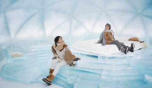 「アイスヴィレッジ 2020」星野リゾート・トマムに冬だけ現れる氷の街が今年も登場!