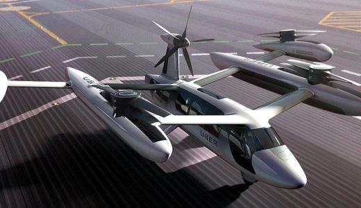 2025大阪万博に向けて空飛ぶ車「パッセンジャードローン(Passenger Drone)」の開発競争が本格化!