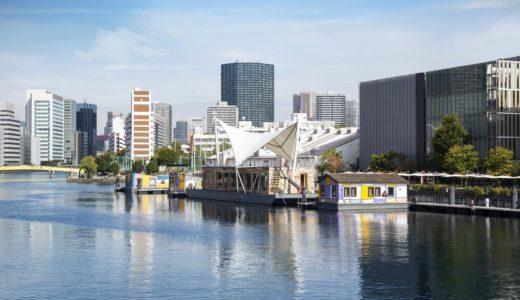 東京・品川区の天王洲の運河に浮かぶ水上ホテル「ペタルス東京」が2020年11月9日にオープン!
