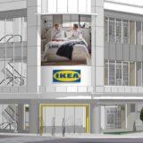 「IKEA 新宿」2021年 春にオープン予定!IKEAのビジネスモデルを根底から覆す新しい業態