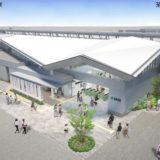 京葉線幕張新駅は2023年春に開業!