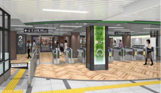名古屋市地下鉄が千種、上前津、栄、金山駅など主要8駅の大規模リニューアルを実施!