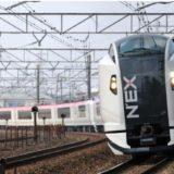 成田エクスプレス E259系特急電車を臨時シェアオフィスに活用!両国駅で11月27日・28日に実証実験