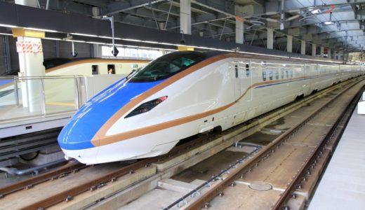 北陸新幹線ー敦賀延伸の開業時期が1年以上延期の見通し。加賀トンネルの地盤が膨張しひび割れが発生