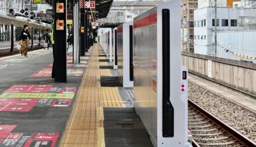 JR新今宮駅ー環状線ホームの可動式ホーム柵(ホームドア)設置工事の状況 21.06