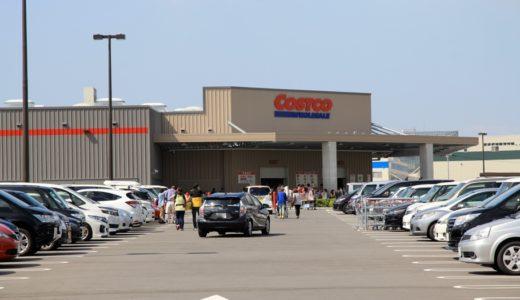 (仮称)コストコホールセール 石狩倉庫店が2021年4月30日にオープン予定!北海道2店舗目、売場面積10511㎡