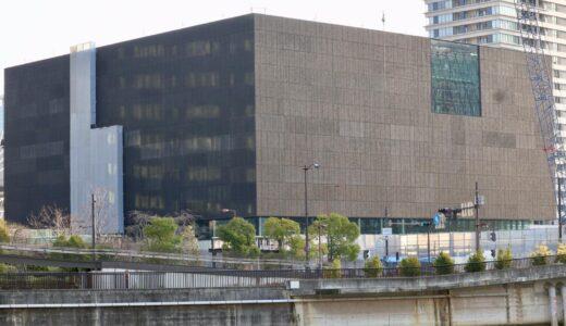 大阪中之島美術館・Nakanoshima Museum of Art, Osakaの建設状況 21.02【2021年度開館予定】