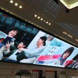 梅田メトロビジョンが「デジタルサイネージアワード2020」グランプリを受賞!