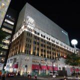 プロが選ぶアジアのBESTリノベーション。MIPIM Asia Awards2020で「大丸心斎橋店本館」がBEST REFURBISHED BUILDING(改築部門)を受賞!