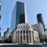 大阪に世界の金融ハブをつくる「国際金融センター」の実現に向け官民一体の推進組織を2020年度内に設置へ