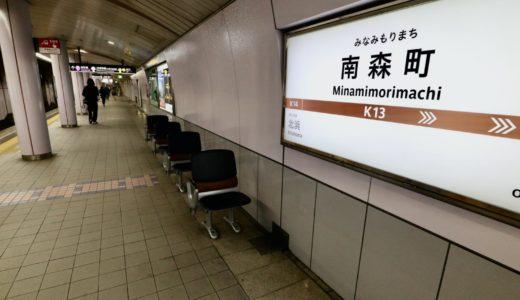 南森町駅ー堺筋線ホームにラインカラー入りのベンチが設置される