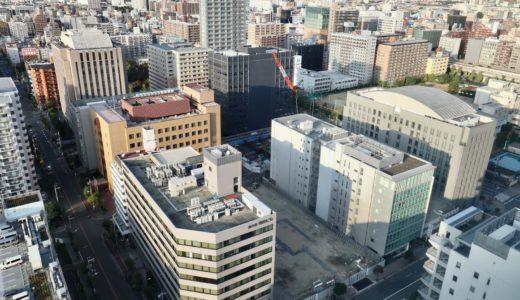 JR西日本がイーグルボウル跡にオフィスビルを建設!新大阪地区事務所ビル新築他工事の状況 20.10【2023年3月竣工】