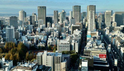 オリックス本町ビルから見た大阪都心の眺め 2020秋