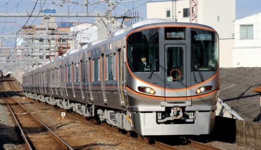 【2020年度】関西大手私鉄5社・大阪メトロが大晦日の終夜運転を取りやめ、JR西日本は臨時列車の運転を取りやめ