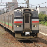 JR北海道が2021年春ダイヤ改正の内容発表、特急列車の減便、閑散期の運休・減車による輸送力調整、18駅を廃止、1駅を無人化