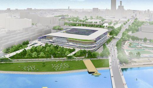 『広島スタジアムパークプロジェクト』のイメージパース公開!全国でも稀な超都心立地の「街なかサッカースタジアム」が誕生へ