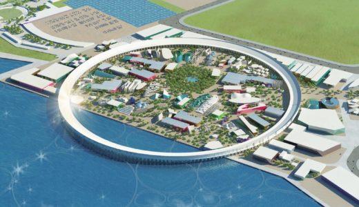 大阪・関西万博基本計画を策定!会場建設費は最大1850億円、海と空が感じられる会場に