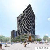 JR福山駅前 CASPA(キャスパ)跡地再開発『福山市三之丸町1番地区再生事業』【2023年度竣工予定】