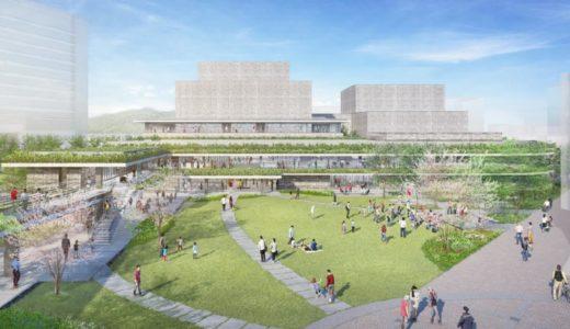 枚方市総合文化芸術センター本館 建設工事の状況 20.12【2021年9月オープン予定】