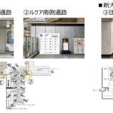 日本初の QR コード・サブスクロッカー『ジブンロッカー』が大阪駅・新大阪駅で実証実験を開始!